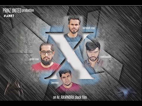 'X'  | Tamil Adult Short Film [2017]