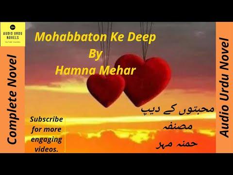 Mohabbaton Ke Deep