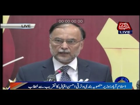 Islamabad: Minister for Planning and Development Ahsan Iqbal Addressing Ceremony