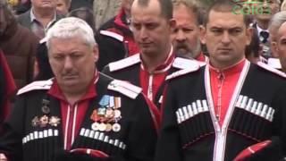 День Кубанского казачьего войска(Торжества в честь 319-й годовщины образования Кубанского казачьего войска прошли в городе Горячий Ключ...., 2015-10-23T10:17:08.000Z)