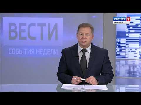 """""""РОСЛАВЛЬСКИЙ ХЛЕБОЗАВОД"""""""