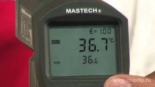 MS6550B Измеритель температуры, пирометр(Подписывайтесь на нашу группу Вконтакте — http://vk.com/chipidip, и Facebook — https://www.facebook.com/chipidip * Измеритель темпера..., 2010-09-17T20:45:25.000Z)