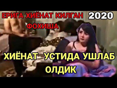 ЭРИГА ХИЕНАТ  КИЛГАН АЕЛНИ МАХАЛЛА КОМ УШЛАБ ОЛДИ