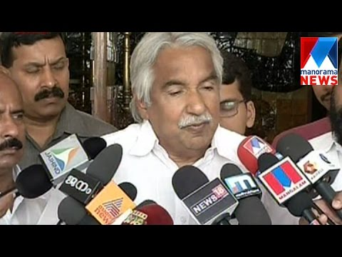 Not ready for KPCC president ship says Oommen Chandy | Manorama News
