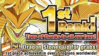 GLOBAL 1ST RANK LETS GOOOO!! 50 FREE DRAGON STONES | DRAGON BALL Z DOKKAN BATTLE
