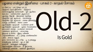 Old Is Gold 2   Tamil Old Songs   Paatu Cassette Audio Jukebox