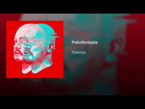 pyhimys-pakofantasia-good-quality-jokuvitunmaaly