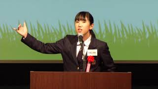 Ms. Riko Tsukayama (photo)