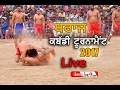 Tharaj Kabaddi Cup 2017 video