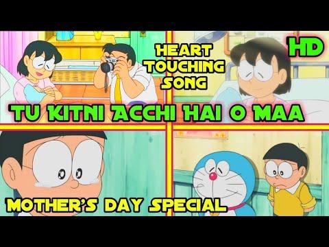 Tu kitni achhi hai Mother's day special song | Nobita and mom love song | doraemon |
