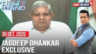 West Bengal Governor Jagdeep Dhankar EXCLUSIVE Interview | The Right Stand | CNN News18