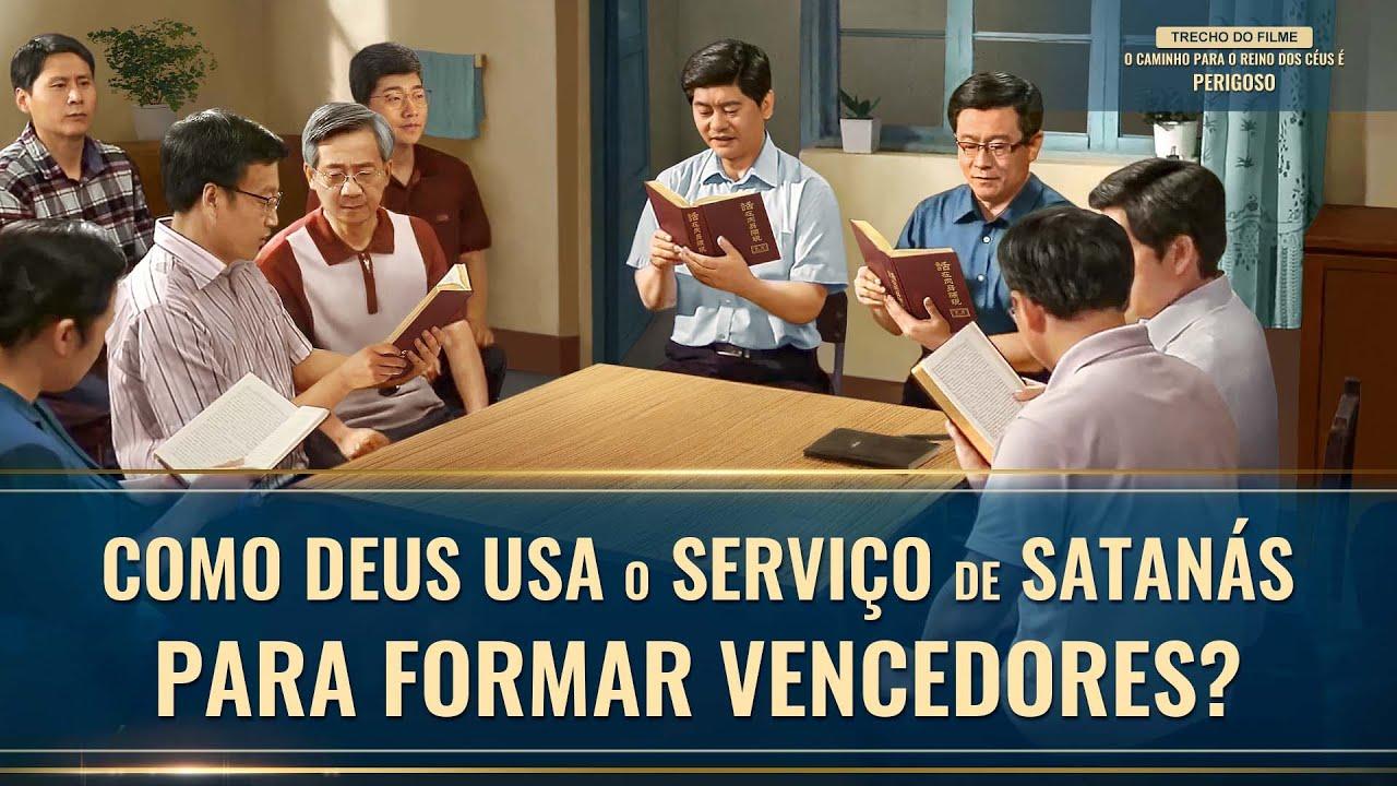"""Filme evangélico """"O caminho para o reino dos céus é perigoso"""" Trecho 6 – Como Deus usa Satanás para fazer o serviço?"""