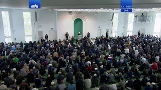 Friday Sermon 10 May 2019 (English): Ramadhan and our Responsibilities