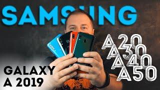 Samsung Galaxy A 2019 - обзор линейки смартфонов (Galaxy A20, Galaxy A30, Galaxy A40, Galaxy A50)