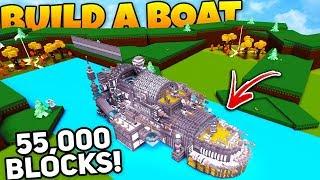 ÉNORME NAVIRE DE GUERRE ! (BATEAU LE PLUS COOL JAMAIS) Construire un bateau pour treasure ROBLOX