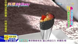 中天新聞 冬天吃的鹹甜冰淇淋 玉米慕斯甜筒