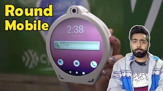 Amazing Smart phone || Round Smart phone || World Amazing Gadgets || AlirazaTV amazing mobile