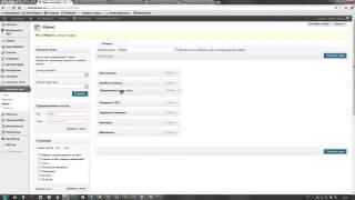видео Сортировка рубрик блога WordPress c помощью плагина My Category Order