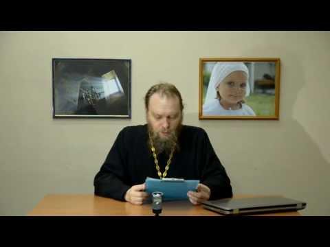 О непрестанной молитве