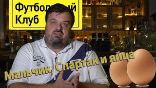 Василий Уткин о 9м туре ЧР по футболу и не только