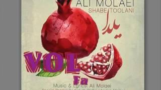 آهنگ جدیذ علی مولایی - شب طولانیAli Molaei-Shabe Toolani