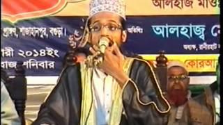 Mawlana Abdullah Al Amin,Dhaka. Part 2
