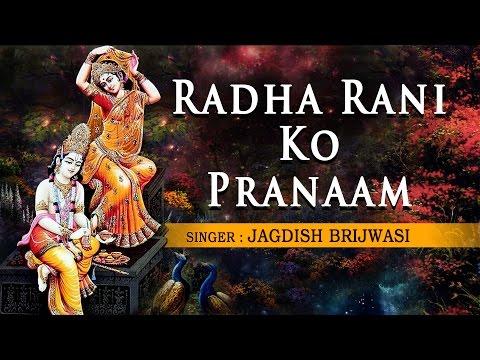 Radhe Krishna Mp3 Songs