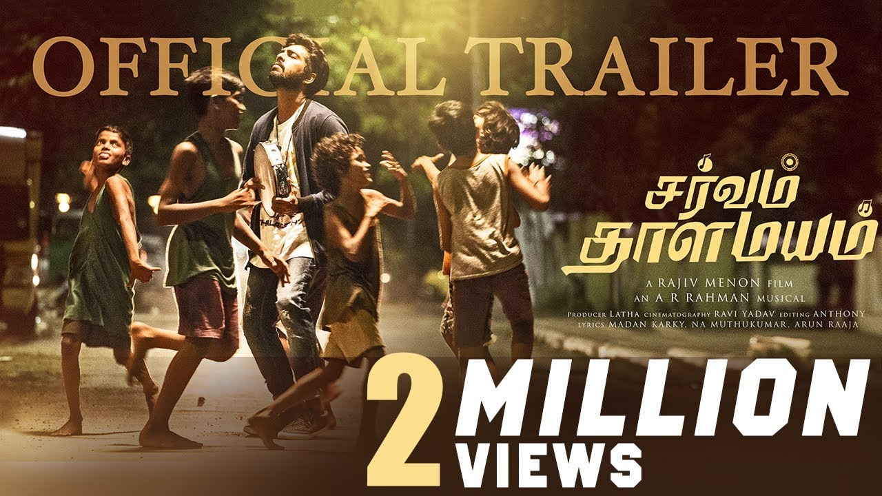 Sarvam Thaalamayam | Tamil Trailer | AR Rahman | Rajiv Menon | GV Prakash | Latest Tamil Trailer