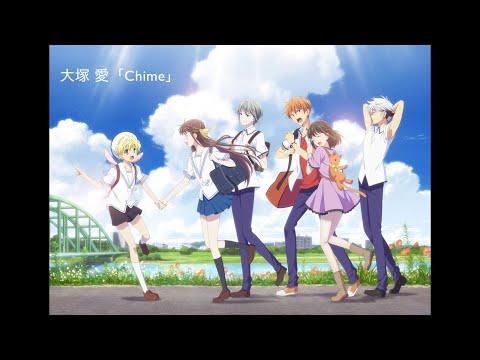 大塚-愛-ai-otsuka-/-chime(tvアニメ-フルーツバスケット-第2クール-opテーマ)