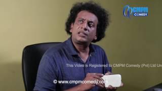 Wale Watuna Phone Eka | CMPM | Chooty Malli Podi Malli Thumbnail