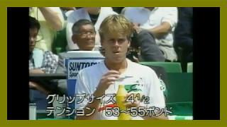 Roger Federer Stefan Edberg 1987 Japan Video 【TENNIS】