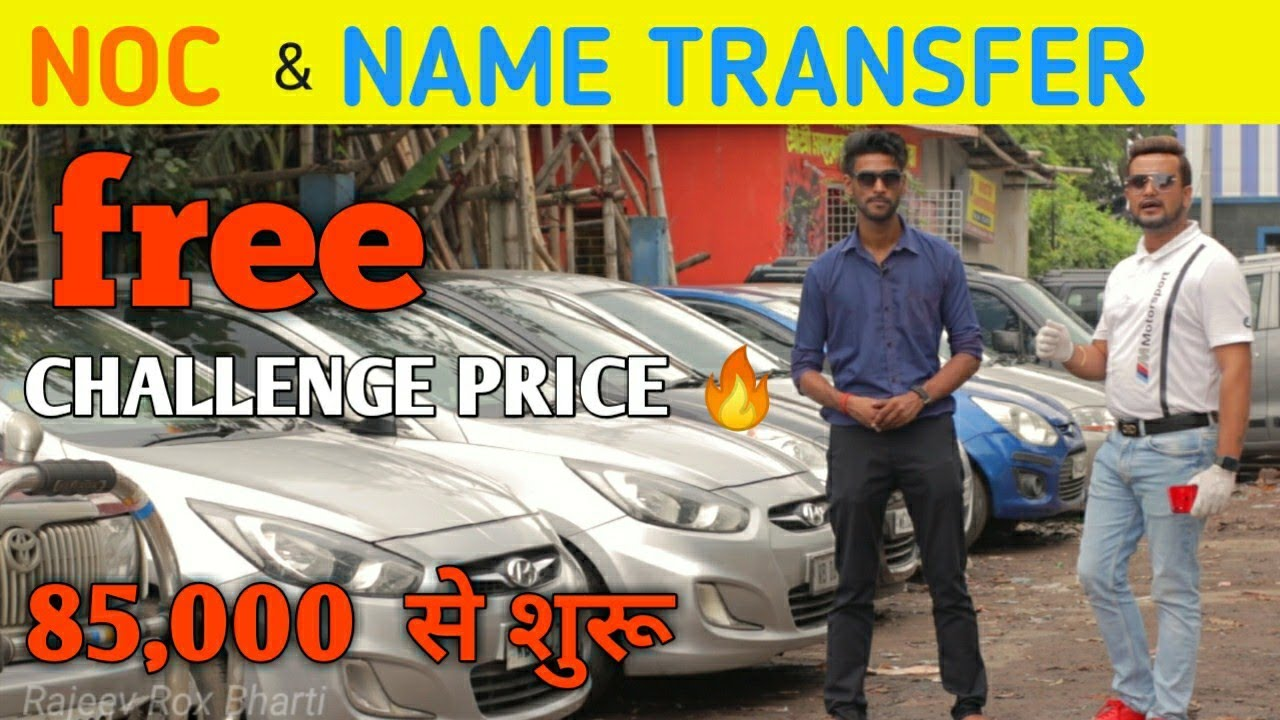 Used car in Kolkata🔥 | Challengeing Price Only ₹85,000 | All Certified Car | Rajeev Rox Bharti