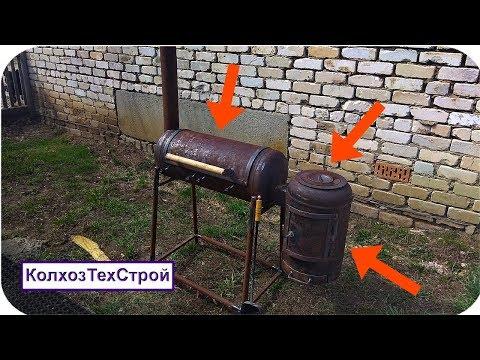 Как сварить мангал с коптильней