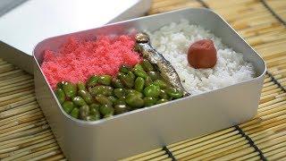 【Ghibli Food】My Neighbor Totoro Satsuki's Bento Box 【ジブリ飯】となりのトトロ「さつきの手作り弁当」【4K】