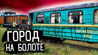 Город-призрак Лужма | КАК выживают на Русском Севере | Отшельники и Узкоколейка жизни