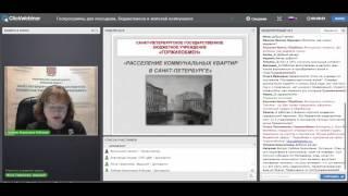 видео Жителям коммуналок Петербурга отдельные квартиры