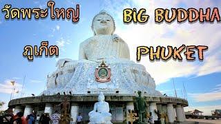 Amazing big Buddha phuket Thailand 2019