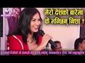 Mero Desh || Nisha Adhikari, Aayush Rizal || 'मेरो देश'का बारे निशाको भनाई यस्तो || Mazzako TV