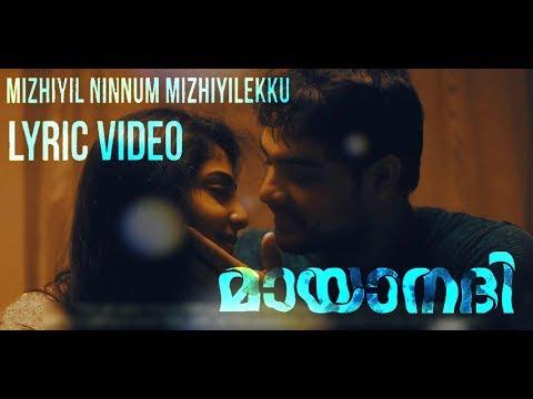 Mizhiyil Ninnum Song English Lyric Video Mayaanadhi | Tovino | Rex | Ashiq Abu