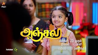 Anjali  - Vijay TV Serial