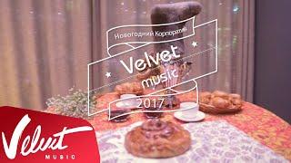 Новогодний корпоратив в лучших традициях советского фильма