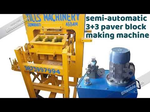 JK TILES MACHINERY | PAVING BLOCK MAKING MACHINE | CONCRETE BRICK MAKING MACHIEN | PVC PAVER MOULDS
