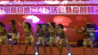 [現代舞] 王錦輝中學舞蹈隊-The Oz @沙田節日燈飾閉