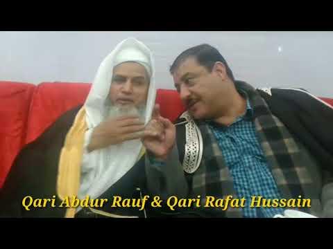 Qari Abdur Rauf & Qari Rafat Hussain in Bangladesh