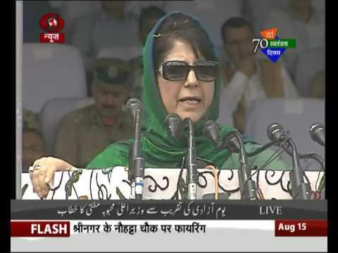 J&K Chief Minister's address at flag hoisting ceremony