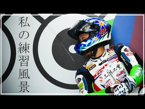 Suzuka 8 hours endurance rider Riding technique Explanation from YouTube · Duration:  24 minutes 40 seconds