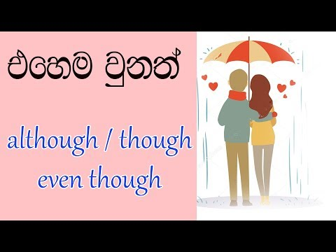 although and even though | simple English