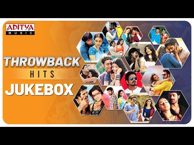 ThrowBack Hits Jukebox Volume -1 | Telugu Hit Songs