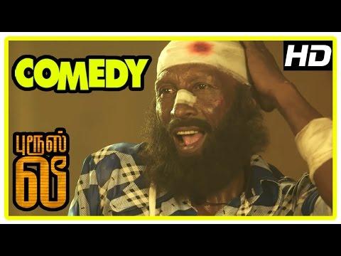 Bruce Lee Movie Comedy Scene | Part 3 | GV Prakash | Kriti | Rajendran | Ramdoss | Bala Saravanan