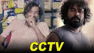 CCTV | Inter නැසනල් Thumbnail